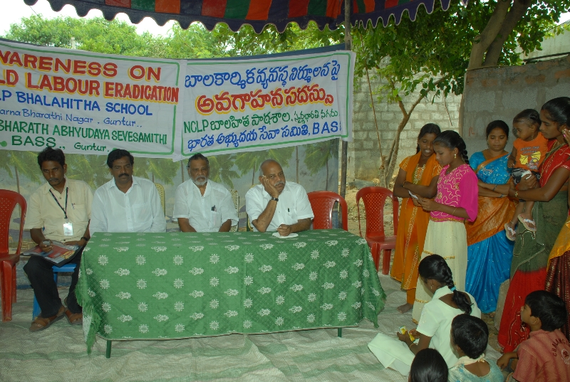 awareness-camp-on-child-labour