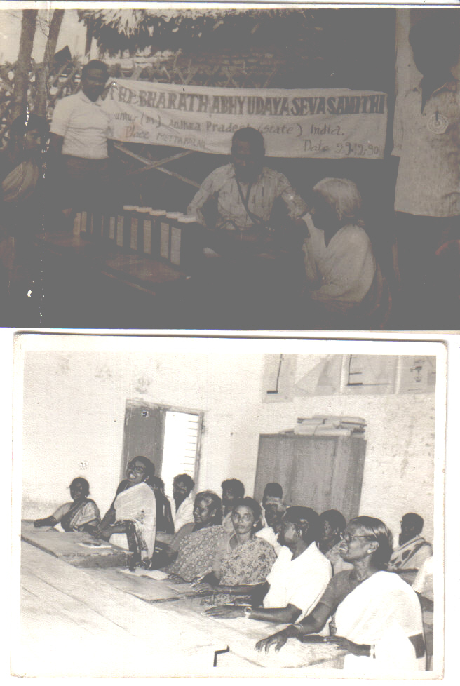 bass-medical-camps-in-1985