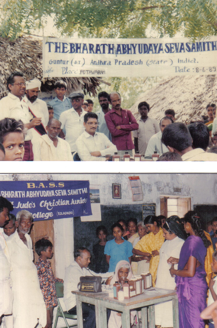 bass-medical-camps-in-1990