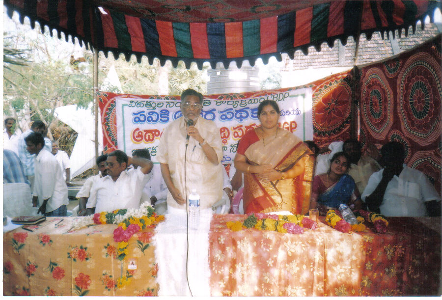 food-for-work-program-in-adavuladeev-village-with-guntur-district-zillaparsihd-chariperson