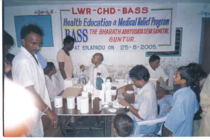 medical-camp-in-edlapadu-village