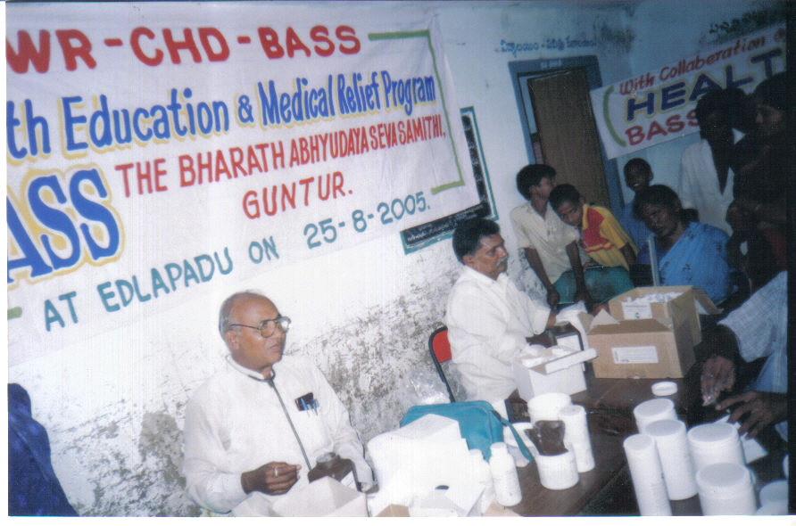 medical-camp-in-edlapadu