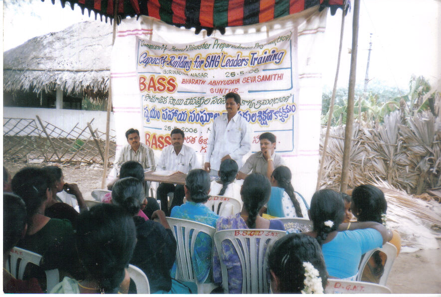 shgs-meetings